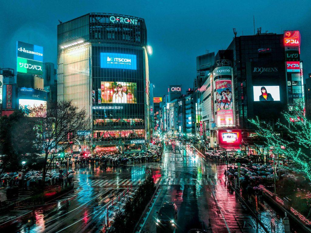 compras toquio